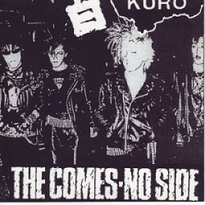 The Comes - No Side cover art