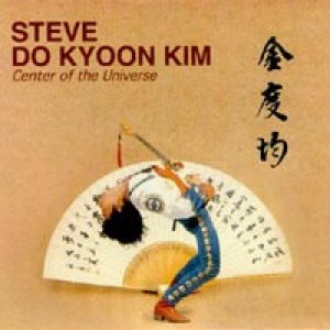 Steve Do Kyoon Kim - Center of the Universe cover art