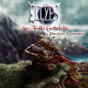 Eklyps - Promo 2007 cover art