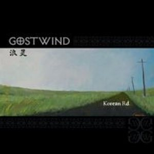 Gostwind - Korean Road cover art