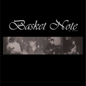 Basket Note - My Story cover art