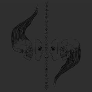 Afflicting the Dichotomy of Trepid Creation [EP]