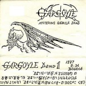 Gargoyle - Crazy Sadism cover art