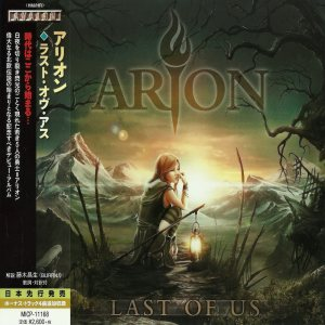 Arion - Last of Us cover art
