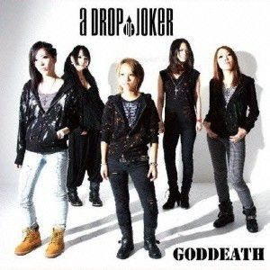 A Drop of Joker - Goddeath cover art