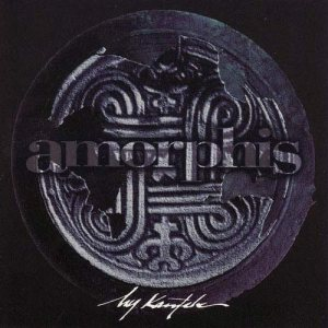 Amorphis - My Kantele cover art
