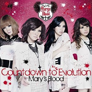Mary's Blood - Countdown to Evolution cover art