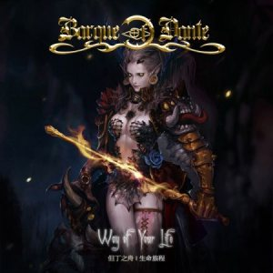The Barque Of Dante - 生命旅程 / Way of Your Life cover art
