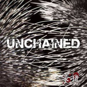 Unchained - 호저 cover art