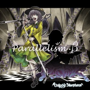 Unlucky Morpheus - Parallelism・β cover art