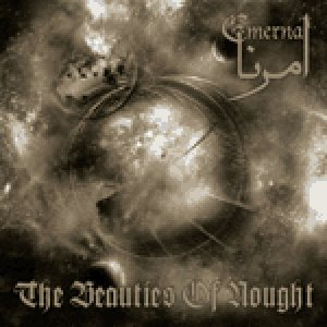 Emerna - The Beauties of Nought