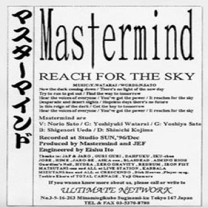 Mastermind - Reach for the Sky cover art