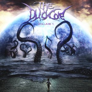 Various Artists - The DuckCore Compilation - Volume I cover art