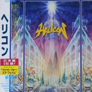 Helicon - Helicon cover art