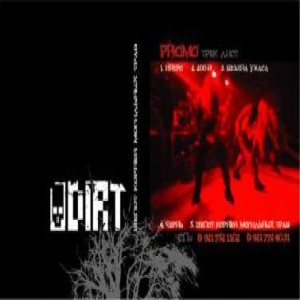 Dirt - Promo cover art