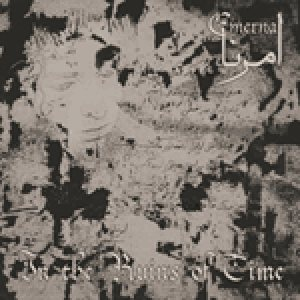 Emerna - In the Ruins of Time cover art