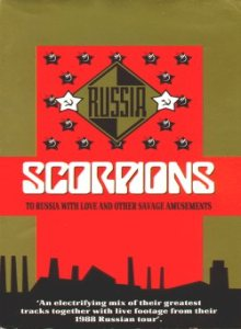 Scorpions - To Russia With Love and Other Savage Amusements cover art