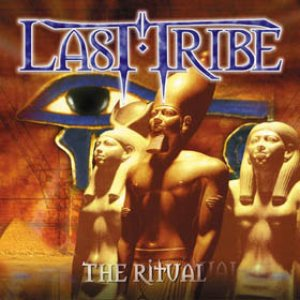 Last Tribe - The Ritual cover art