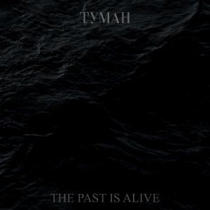 Tymah - The Past Is Alive cover art