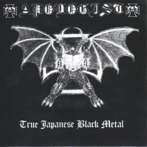 Apologist - True Japanese Black Metal cover art