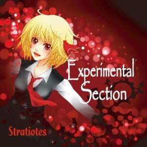 Stratiotes - Experimental Section cover art