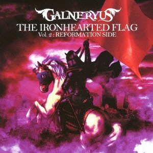 Galneryus - The IronHearted Flag, Vol. 2: Reformation Side cover art