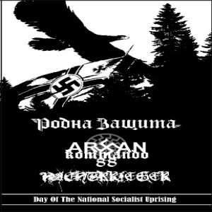 Aryan Kommando 88 - Day of the National Socialist Uprising cover art