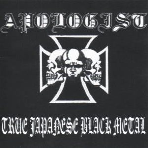 Apologist - True Japanese Black Metal II cover art
