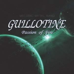 Guillotine - Passion of Fire cover art