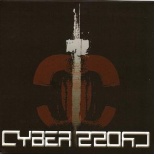 Cyber Cross - Ira cover art
