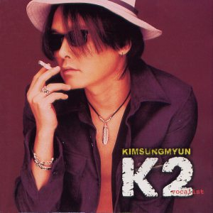 「K2 Vocalist」的圖片搜尋結果