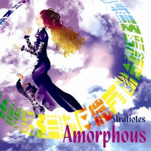 Stratiotes - Amorphous cover art