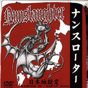Nunslaughter - Damned in Japan cover art