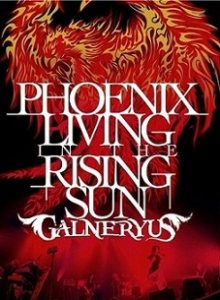 Galneryus - Phoenix Living in the Rising Sun cover art