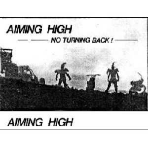 Aiming High - No Turning Back cover art