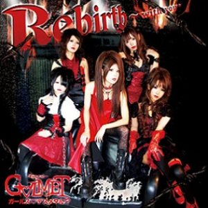 Galmet - Rebirth ~With You~ cover art