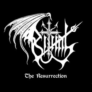 Ritual - The Resurrection cover art