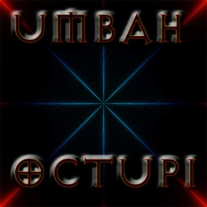 Umbah - Octupi cover art