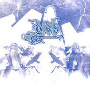 YOB - The Unreal Never Lived cover art