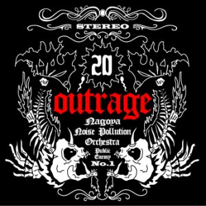 Outrage - Nagoya Noise Pollution Orchestra cover art