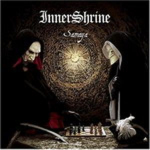 Inner Shrine - Samaya cover art