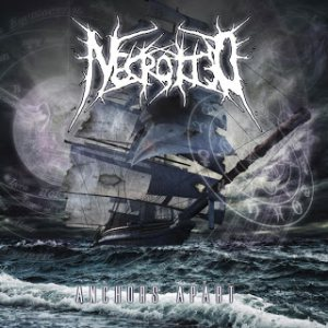 Necrotted - Anchors Apart cover art