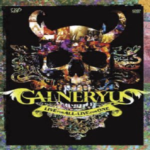 Galneryus - Live for All - Live for One cover art