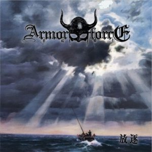 Armor Force - 放逐 cover art