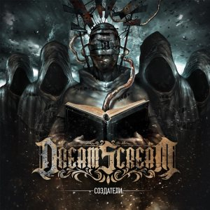 Dream Scream - Создатели cover art