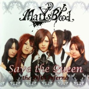 Mary's Blood - Save the Queen / the Fifth Inferno cover art