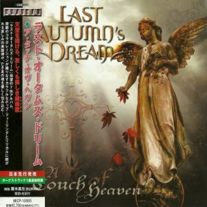 Last Autumn's Dream - Touch of Heaven cover art