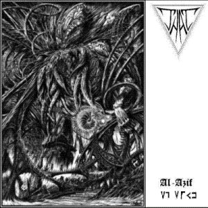 ΨThatΨ - Al-Azif cover art