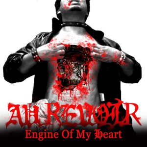 Au Revoir - Engine of My Heart cover art
