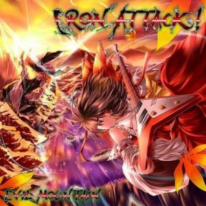 Iron Attack! - Evil Mountain cover art